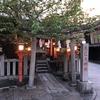 しぐれ茶屋  侘助(わびすけ) 辰巳神社すぐ近く  これぞ京都祇園の小料理屋