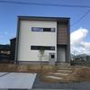 本日(10/14)開催中 -TATEURI- 完成見学会のお家です