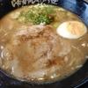 ラーメン紀行『豚そば銀次郎』4761麺