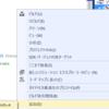VizCommand #4 ウィンドウリストアイテムの追加と削除