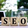 SEOに強いブログ記事の書き方とは?テクニックやコツを紹介します。
