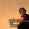 仮面ライダービルド24話感想「元徳さん東都の復讐に燃える」