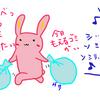 仙台市のごみ収集車から流れる音楽について