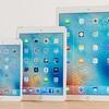 10.5インチのiPad Pro2が2017年に登場か?iPad Pro2のデザインは大きな刷新?