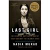 """【読書】 Nadia Murad """"The Last Girl"""""""