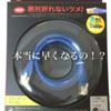 【PS4】LANケーブルを最新にして通信速度は上がるのか!?