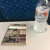 福岡⑦-新幹線