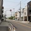 鶴見商業高校前(大阪市鶴見区)