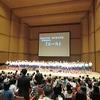 学習発表会⑭ 全校合唱「うたエール」
