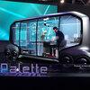 """#未来の車 """"声で操作""""が運転席を変える---#CESで見えたミライのクルマ 篇  #e-Palette"""