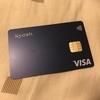 30日まで!『Kyashカード』を新規発行+Apple Pay or Google Payに楔付で実質100円貰って発行して得をしよう…