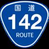 No.008 国道142号