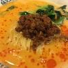 【ら〜めんブログ】バンドマンのためのラーメンデータ ⑤揚州麺房(ヨウシュウメンボウ)