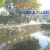 【狂犬通信 Vol.88】上野國邑楽郡・小泉城