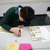「手作りブックの体験講座」自分で作れるハードカバー!