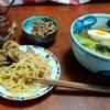 幸運な病のレシピ( 2485 )昼:野菜スープと半額つけ麺(1人前を3人で食べる)