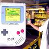 マジかw『巨大ゲームボーイ』がギネス認定!全てのゲームボーイソフトが起動可能www