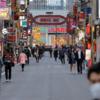 【コラム】日本を元気付ける「逆に自粛警察」を勝手に結成してみた?
