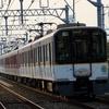 近鉄9020系+1252系+9020系 EE32+VE75+EE33 【その21】