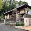 道行く人々を見守った 田戸の永嶋家の赤門(横須賀市)
