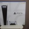 Playstation5 中期使用レビュー