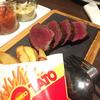 炭焼き&WINE 利三郎でワインとジビエ(神田)
