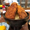 駒ヶ根市 喫茶ガロ「ゆるキャン△」にも登場したメガ盛りソースかつ丼ランチ