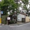 実篤公園 ~ ヒカリモ
