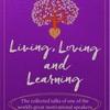 英語でスピリチュアルな本を読んで人生について学んだこと