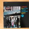 John Coltrane / Live at the Village Vanguard Again! - 巡礼の音楽
