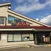 富山の地域密着型回転ずし屋さん、きときと寿司、砺波店。