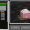 【マイクラ】ストラクチャブロックで建物の作成・複製が簡単に