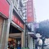 【台中サンドイッチ】台湾で知らない人はいない『洪瑞珍』!台湾マヨネーズが病みつきの秘訣!?