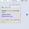 気をつけて!!queensmatch-5@docomo.ne.jpというアドレスにメールを送ってはいけない