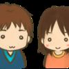 ヒロザッチ雑談1   〜虫を食べる女〜