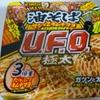 日清 焼きそば UFO 極太 油そば マシ×2キムチマヨ 大盛 [ラーメン]