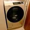 洗濯をとにかくカンタンにするたった2つのルール