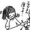 貞子やでのお絵かきストレス発散