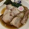 袋井市 中華そば山謙 炭火焼きチャーシュー麺が美味すぎ!トッピングチャーシューの無料クーポン!?