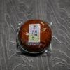 税込86円の安定【セブンイレブン 黒糖まんじゅう】