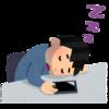 新日本プロレス 9・24 神戸大会感想 ケニー復帰と裕二郎の扱い ヨシハシ……