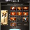 三寅斧の覚醒【1】