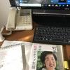 机の上ちょっと改善 アクションプランナーの置き場