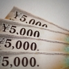 金銭、金券を提供しての登録誘致を紹介会社はしてはなりません!
