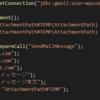 JavaアプリケーションからGmailのメールを送受信する