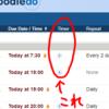 Toodledoのタイマーを使ってみたとToodledoアップデートのお知らせ