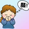 貯まったTポイントはTSUTAYAの宅配コミックで使う。