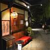 京都:白川で夜の《お写ん歩》