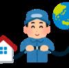 auスマートバリューが使える固定インターネット回線3社を紹介するよ。【鹿児島市内】