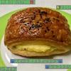 🚩外食日記(579)    宮崎ランチ   「ゲズンタイト」④より、【スイートポテトデニッシュ】【ショコラクリーム】‼️